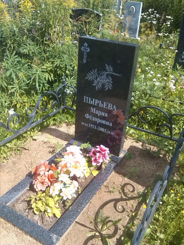 памятники цены в белгороде 2018